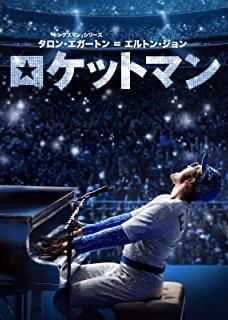 rocketman_movie