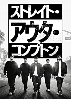 straight_movie