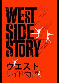 westside_movie