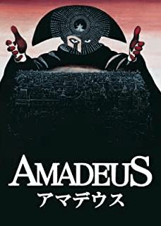 amadeus_movie