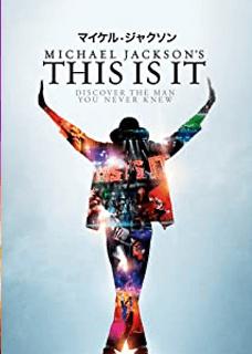 thisisit_movie