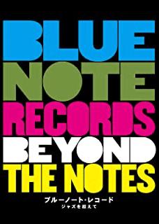 bluenote_movie