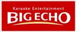 USボーカル教室のBIG ECHO特典