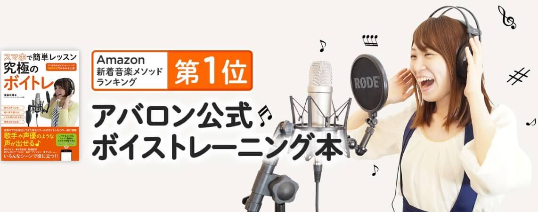 アバロンミュージックスクールのロゴ2