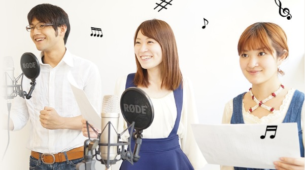 実績多】アバロンミュージックスクールの口コミ、評判【2020 ...