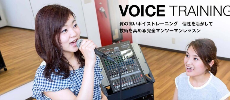 ボーカルスクールVOATの画像2