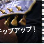 カサメミュージックの公式サイト1