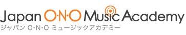 ジャパンONOミュージックアカデミーのロゴ