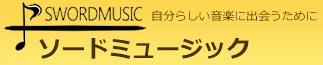 ソードミュージックのロゴ