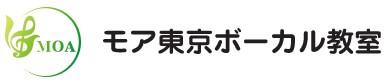 モア東京ボーカル教室のロゴ