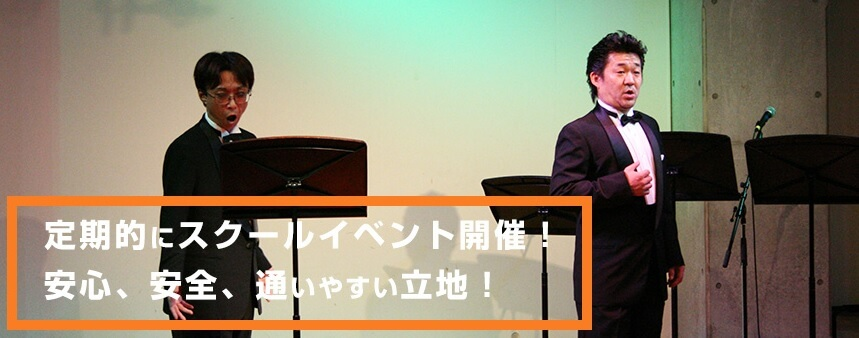ジャパンONOミュージックアカデミーの公式サイト2
