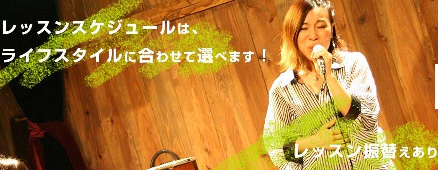 ジャパンONOミュージックアカデミーの公式サイト3